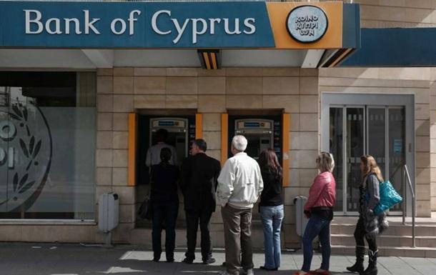 Акционерам Альфа-Банка продали 99,77% акций банка Кипра