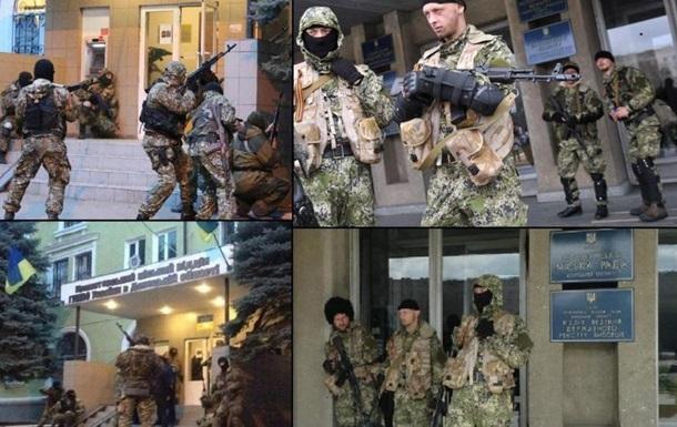 Установлены личности  активистов  с Востока Украины, участвовавших в событиях в Крыму