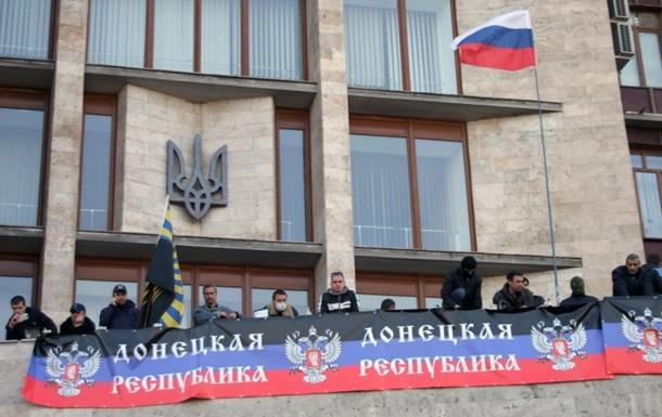 Губернатор Донецкой области призвал мэров и глав районов объяснять людям недостатки  республики
