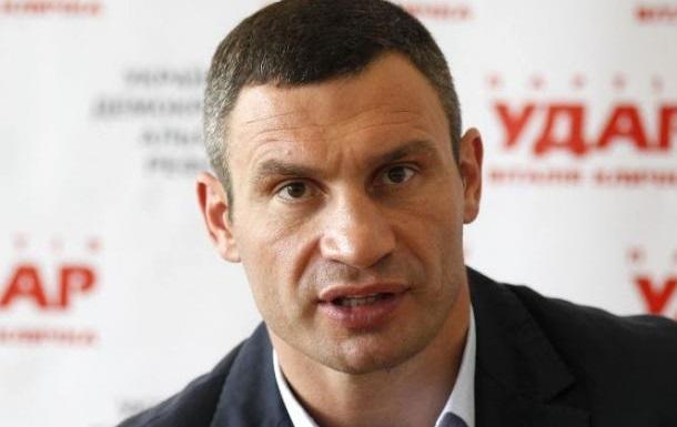 Кличко выдвинули кандидатом в мэры Киева