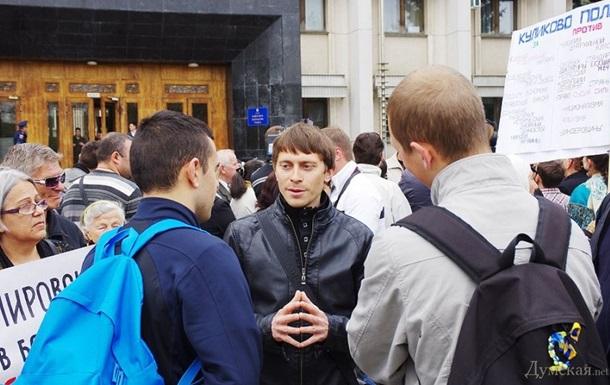 Одесские депутаты отказались рассмотреть вопросы сторонников федерализации