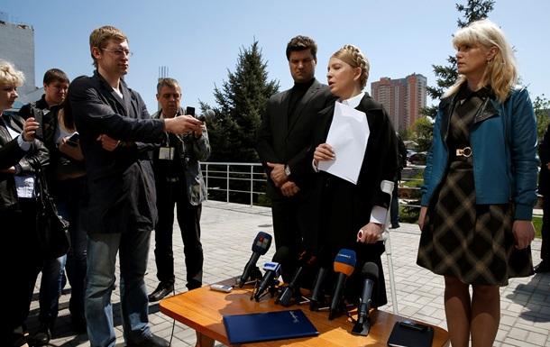 Тимошенко передала протокол о взаимопонимании захватчикам Луганского СБУ