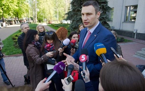 Кличко стал первым зарегистрированным кандидатом в мэры Киева