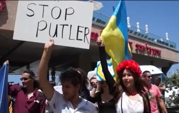 В Израиле с брусчаткой пикетировали посольство России