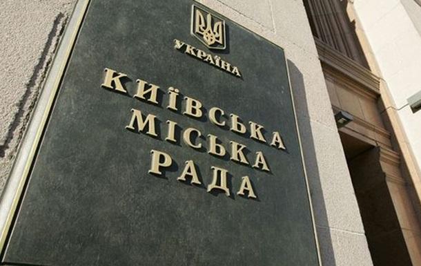 Участники женевских соглашений могут встретиться в КГГА