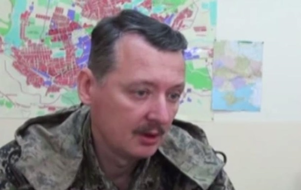 Командующий самообороной Славянска впервые дал интервью