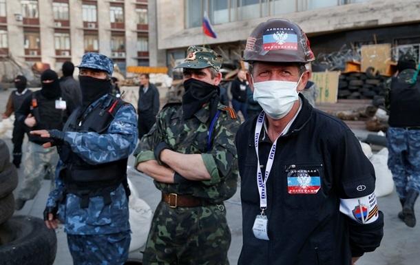 В Донецке намерены устроить  достойный прием  участникам марша за единство Украины