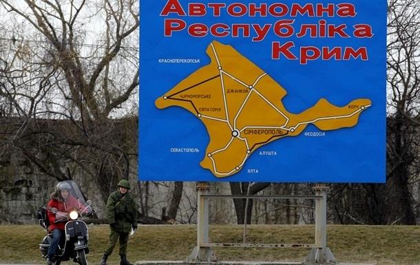 Украина оценила убытки от оккупации Крыма в 950 млрд грн – глава Минюста