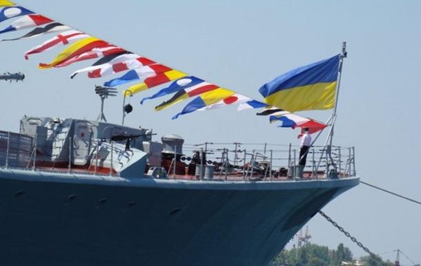 Из Севастополя в Одессу направились четыре украинских судна