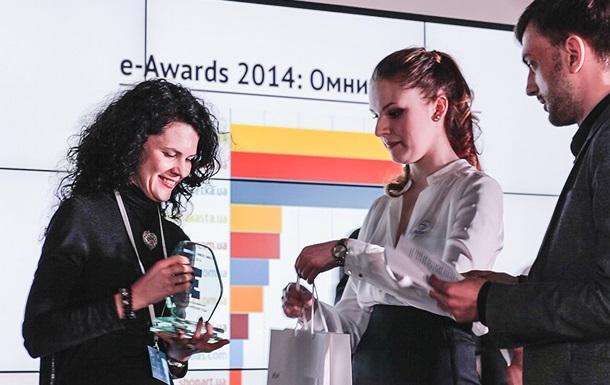 Названы победители Ukrainian eCommerce Awards 2014