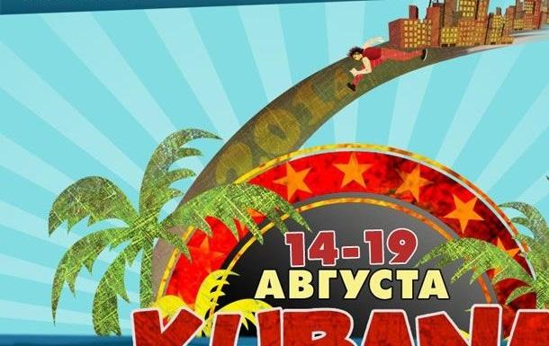 KUBANA-2014: музыкальный марафон на Черном море!