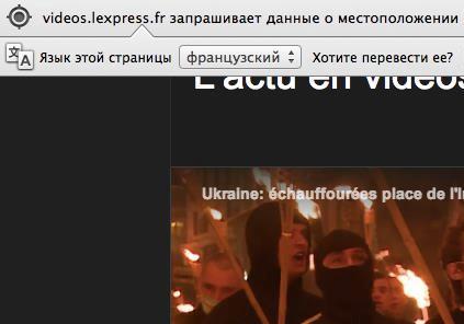Факельные шествия и европейские СМИ (фото, видео)