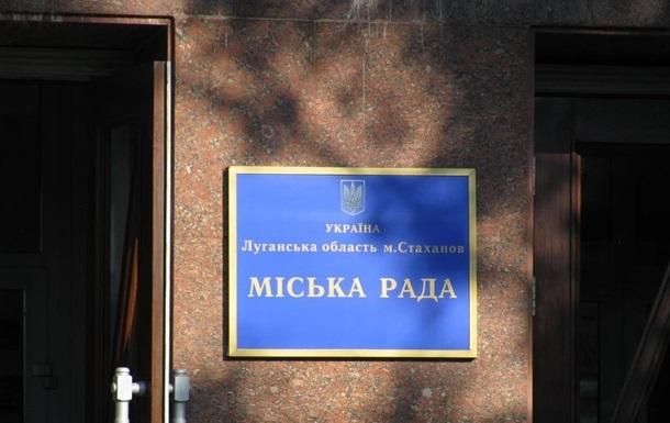 Группа вооруженных людей заняла здание администрации в Стаханове - МВД