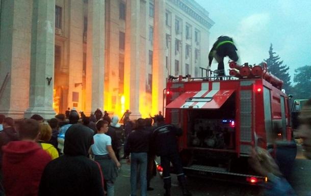 МВД подтвердило гибель 38 человек в доме профсоюзов Одессы
