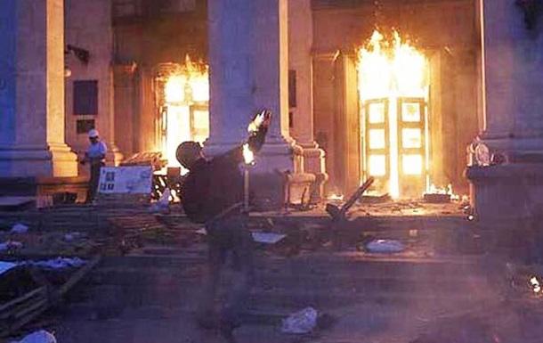 Как митингующие в Одессе  сами себя сожгли