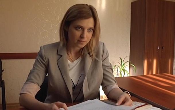 Поклонская пожаловалась в ФСБ на встречу Джемилева с крымскими татарами