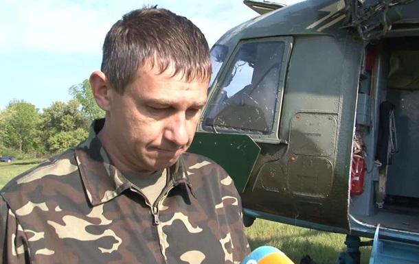 Пилот обстрелянного над Славянском вертолета: Это было неожиданно от мирных граждан