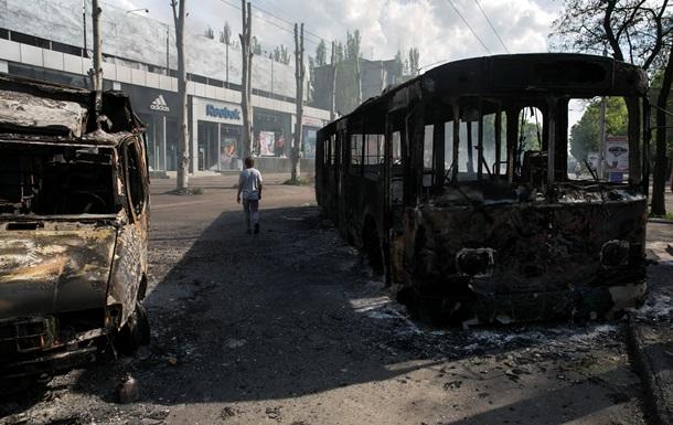 Краматорск после АТО. Фото и видео