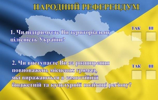 На Донбассе проходит  референдум-опрос , касающийся территориальной целостности страны