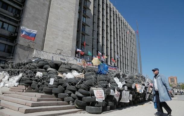 В Донецке отпустили трех заложников