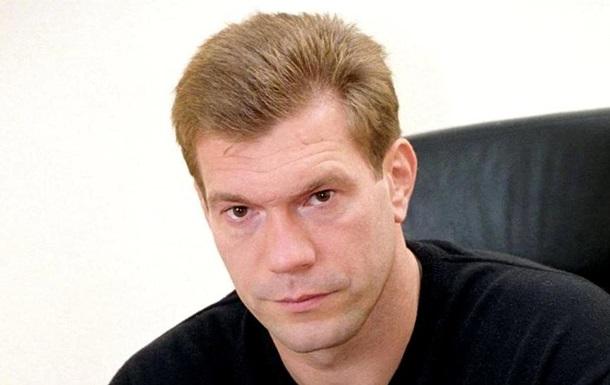 Царев просит Красный Крест организовать миссию для помощи раненым в Славянске