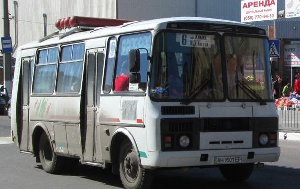 На север Донецкой области перестали ездить автобусы