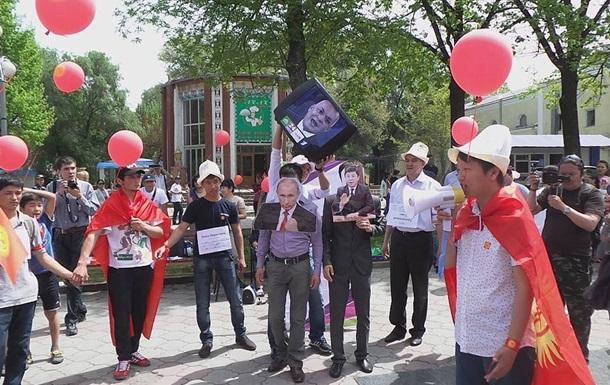 У Киргизстані відбулася акція проти вступу до Митного союзу