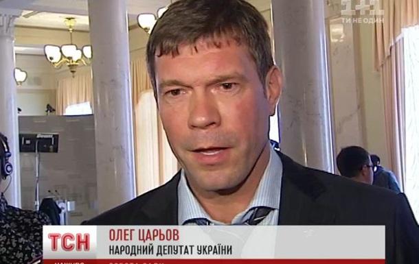 В Луганской области определились с вопросом для референдума на 11 мая и приступили к подготовке проведения
