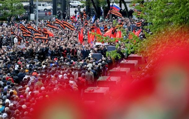 Более семи тысяч человек вышли на акцию в Москве в память о погибших в Одессе - МВД РФ