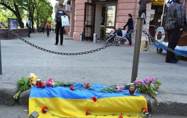 Семьи погибших одесситов во время столкновений получат по 10 тыс грн на похороны