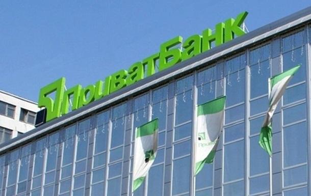 ПриватБанк возобновил работу в Луганской области