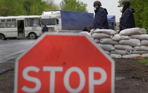 На Харьковщине на границах с Донецкой, Луганской областями и РФ создано 24 блокпоста