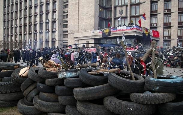 В Донецке из плена освободили трех военных