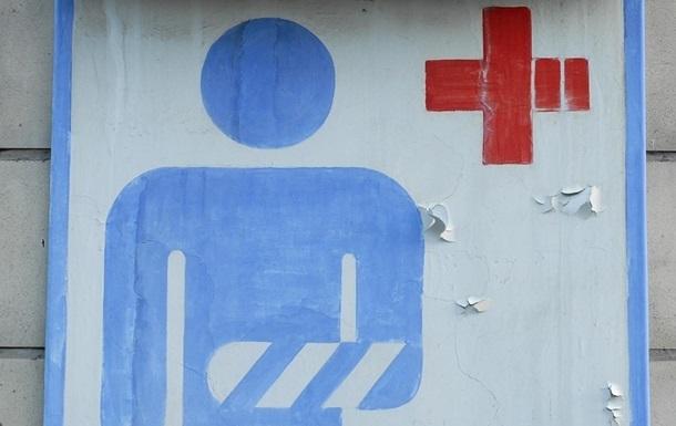 В Донецке отпустили задержанных волонтеров Красного Креста