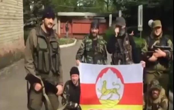 В сети появилось видео боевиков из Осетии в Донецке
