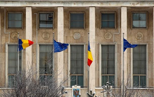 Румыния требует от Москвы объяснить высказывания Рогозина в адрес Бухареста