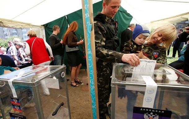 Очередь на отделение. Фото референдума в Донбассе