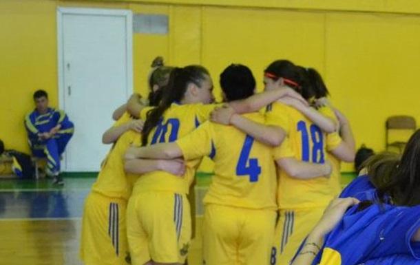 Історичний збір молодіжної футзальної команди України