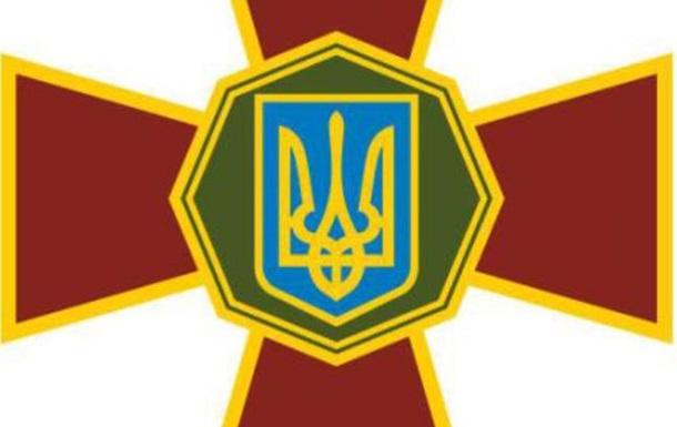 Турчинов утвердил эмблему Нацгвардии