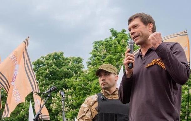 В Украине уже 400 человек погибло  в борьбе с неонацизмом  - Царев