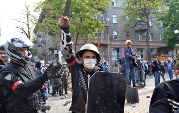 В Одессе 2 мая действовала организованная группа экстремистов - МВД