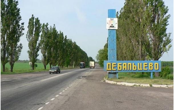 В один из городов Донецкой области вошли казаки войска Донского - СМИ