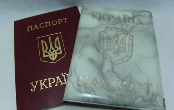 В Донецке и Луганске заговорили о выдаче собственных паспортов для граждан