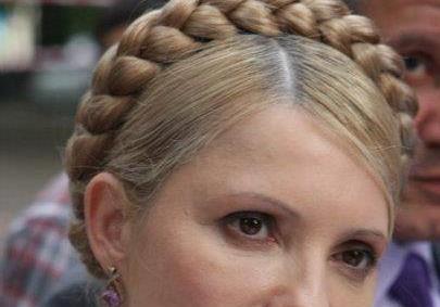 Последняя ставка Юлии Тимошенко