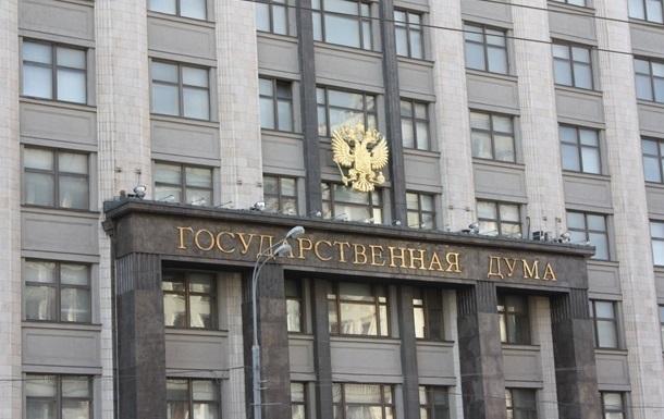 Российским депутатам хотят запретить лечиться за пределами страны