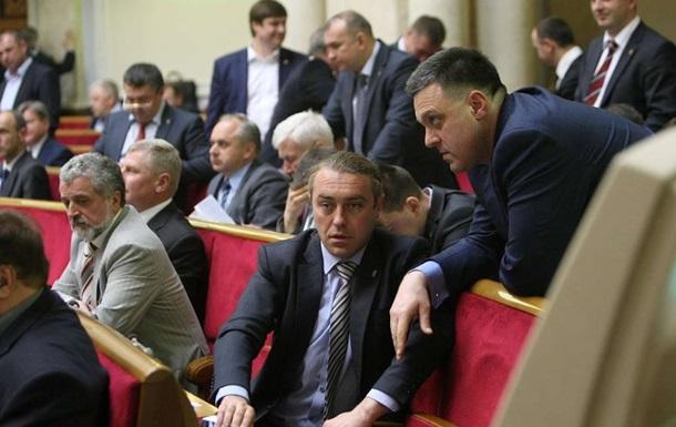 ГПУ подала в Раду представление на лишение мандатов Царева и еще ряда нардепов