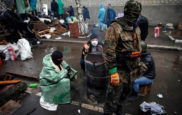В Донецкой области против ДНР формируется народное ополчение