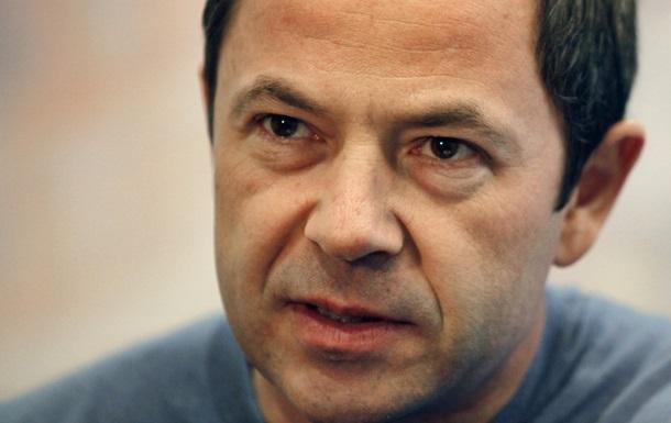 Резолюция конференции Мир и гражданское согласие в Украине должна стать планом действий по преодолению кризиса - Тигипко