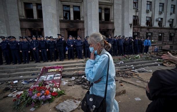Облсовет выделил по 50 тысяч гривен семьям жертв одесской трагедии