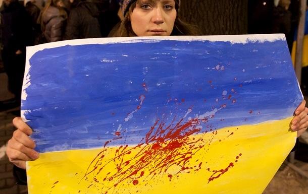 В Украине с начала кризиса убиты 250 человек